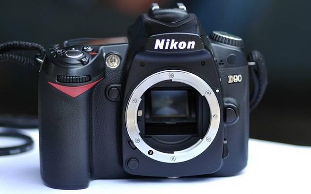 A fényképezőgép melyik része látható a képen?