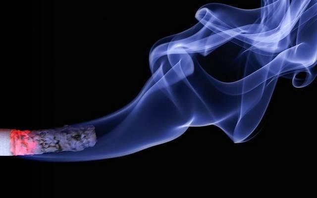 Dohányzol?