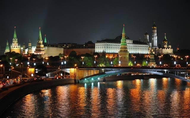 Melyik európai város látható a képen?