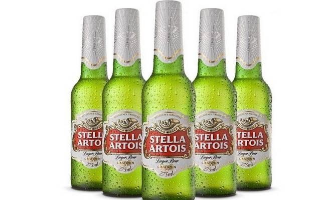 A cég székhelye ma Leuvenben található. A Stella Artois egy … sörmárka. Milyen nemzetiségű sörmárka a Stella Artois?