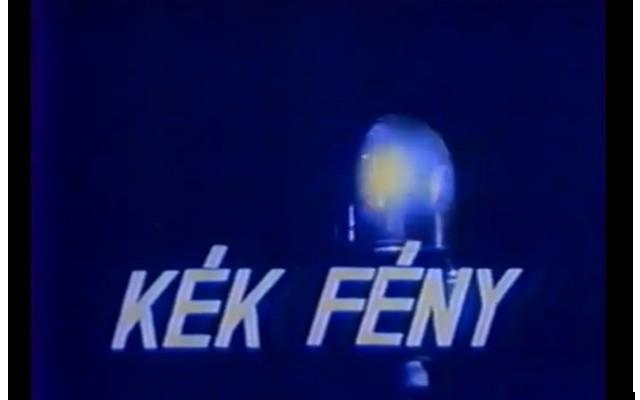 Az 1965-ben induló Kék fény című bűnügyi magazin műsorvezetője … volt.