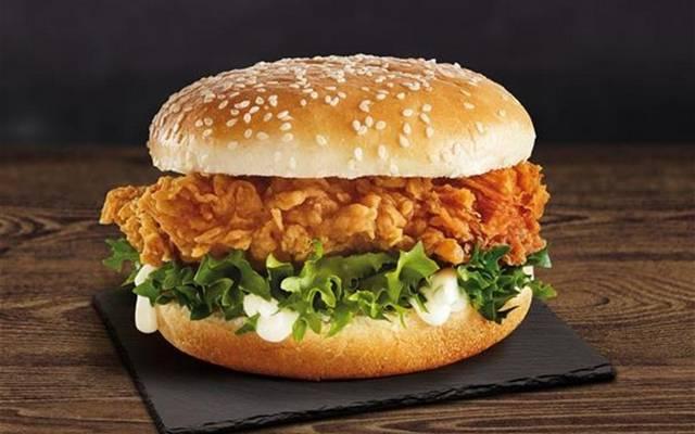 Melyik gyorsétterem szendvicse ez?