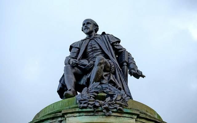 Melyik művet NEM Shakespeare írta?