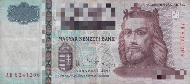 Hány forintos ez a papírpénz?