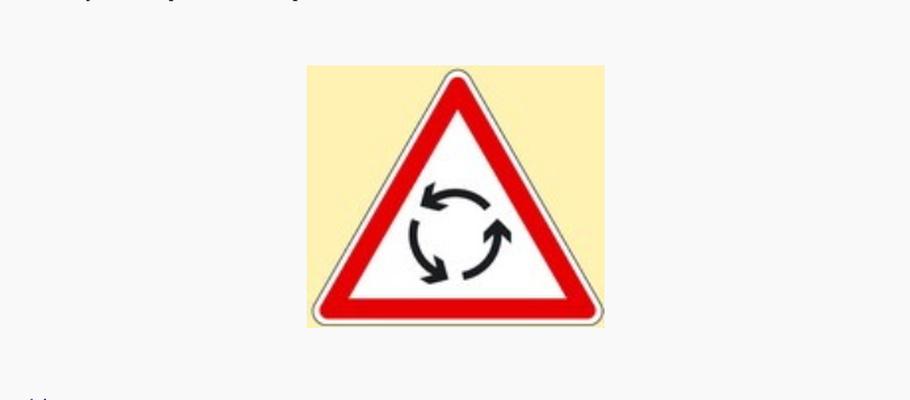 Lehet-e elsőbbségadási kötelezettséged a következő útkereszteződésben, ha a csomópontot ilyen táblával jelzik?