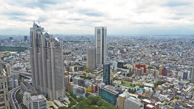Melyik a világ legnagyobb városa?