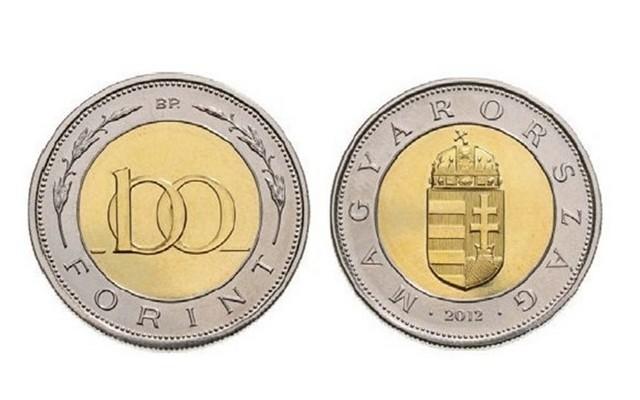 100 Ft-os, hátoldalán: Magyarország címere