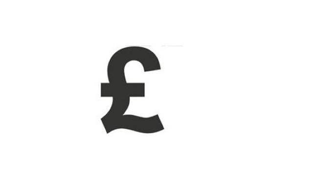 Melyik valuta jele ez?