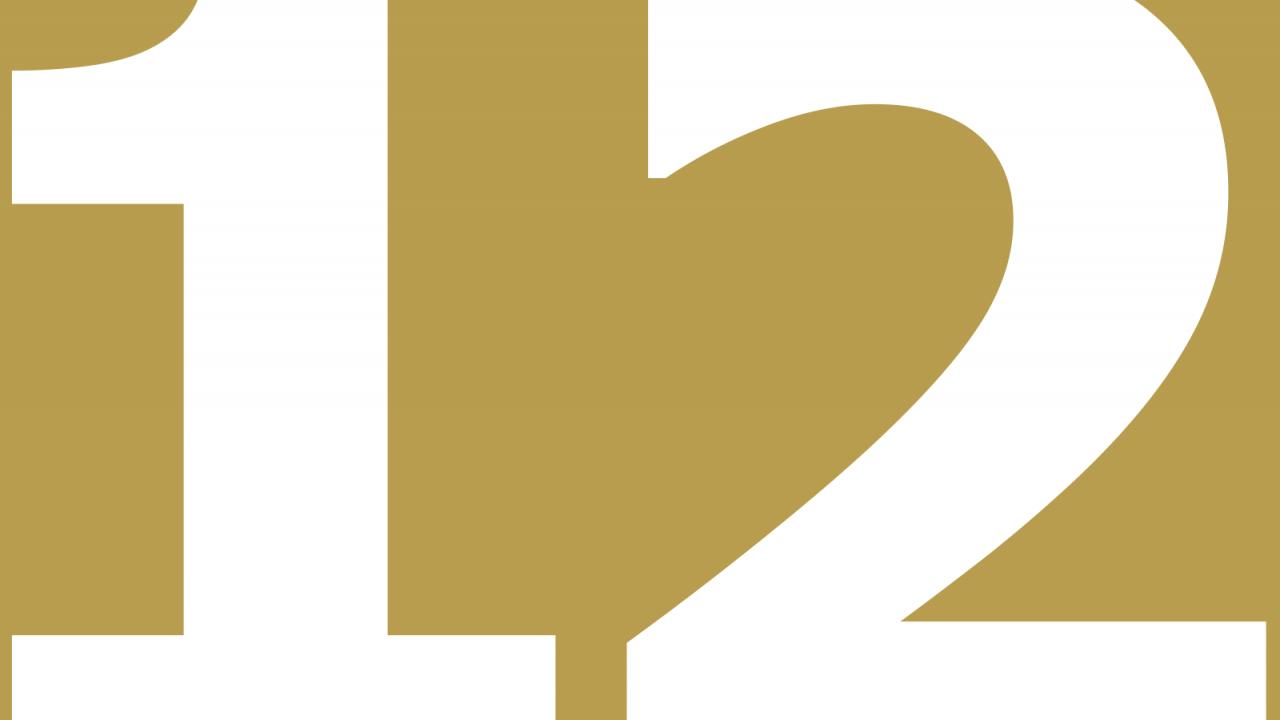 A magyar ABC 12. betűje