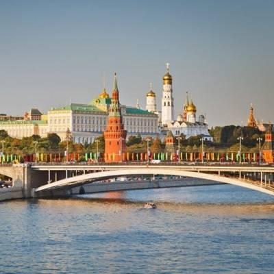Melyik kép készült Moszkvában?