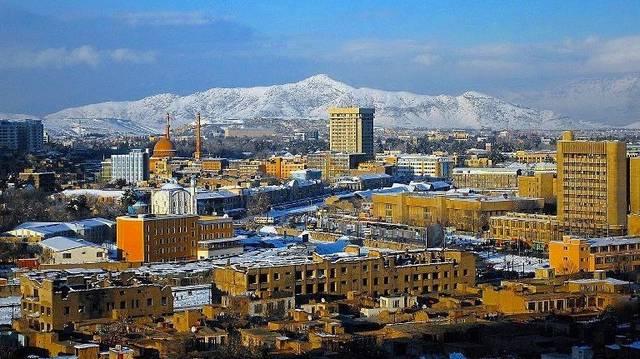 Melyik ország fővárosa Kabul?