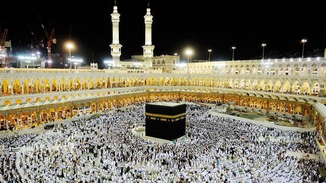 Hol található Mekka?