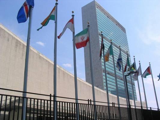 Hol van az ENSZ székhelye?