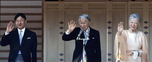 Hogyan nevezték a japán császárt?