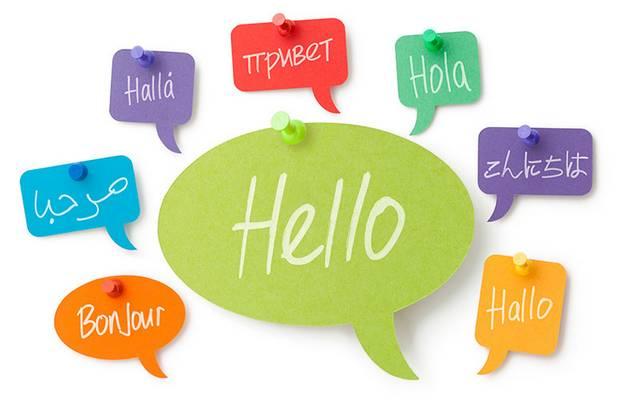 Melyik országban hivatalos nyelv a finn és a svéd?