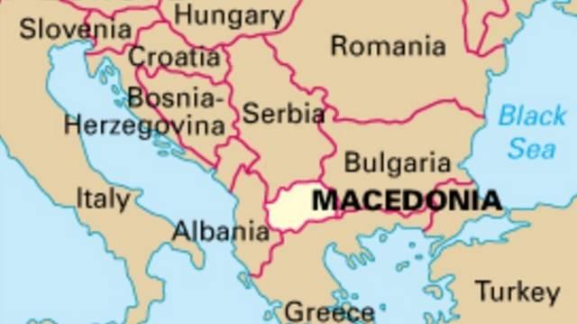 Mi Macedónia fővárosa?