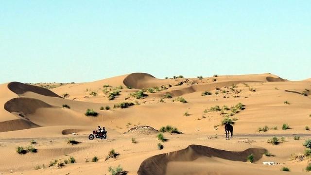 Hol található a Karakum sivatag?