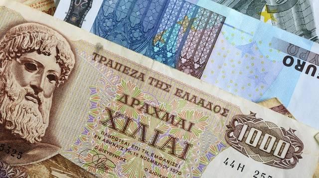 Milyen pénzt használ Görögország?