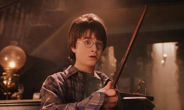 Megjelent a Harry Potter-sorozat első kötete