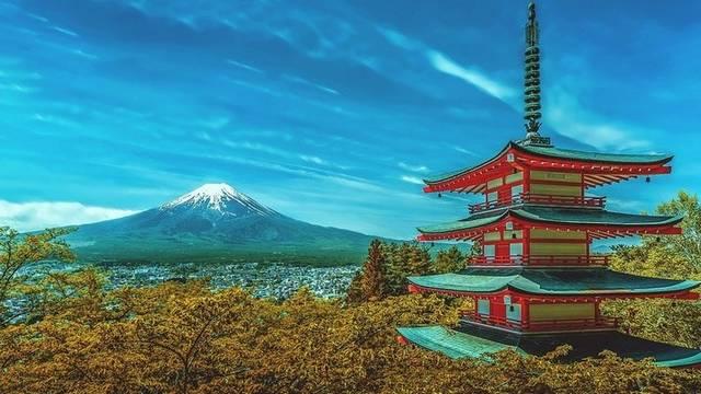 Hol található a Fuji vagy Fudzsi?