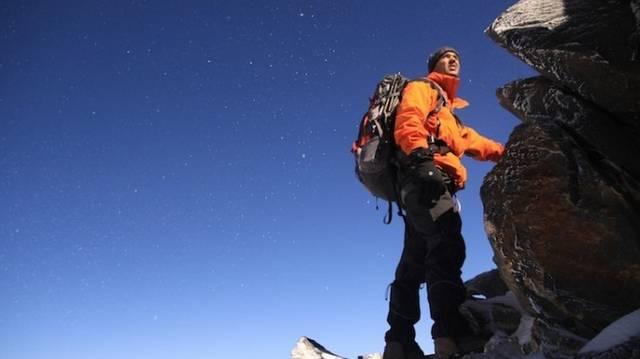 Mi történik a hegymászóval, ha túl gyorsan mászik fel nagy magasságba?