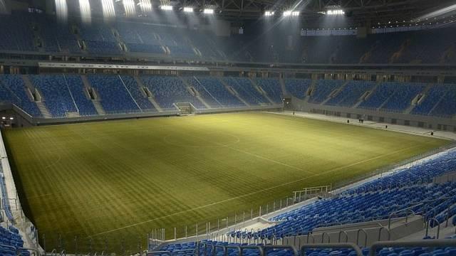 Mi a neve a Zenit Szentpétervár új, a VB-re készült stadionjának?