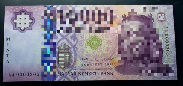 Melyik ez a bankjegy?
