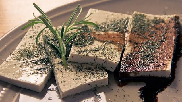 Ez a tofu alapanyaga