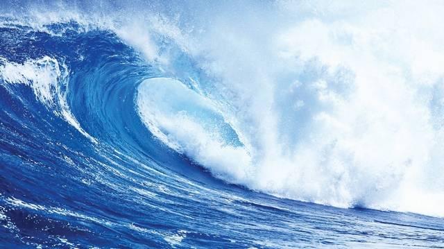 Hány óceán van a Földön?