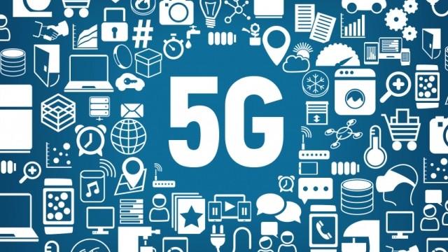 Mi az az 5G?