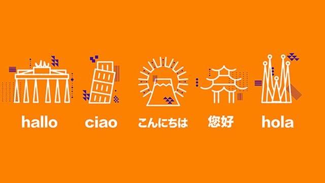 Mi a hivatalos nyelv Kínában?