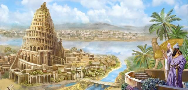 Melyik mai ország területén volt Babilon?