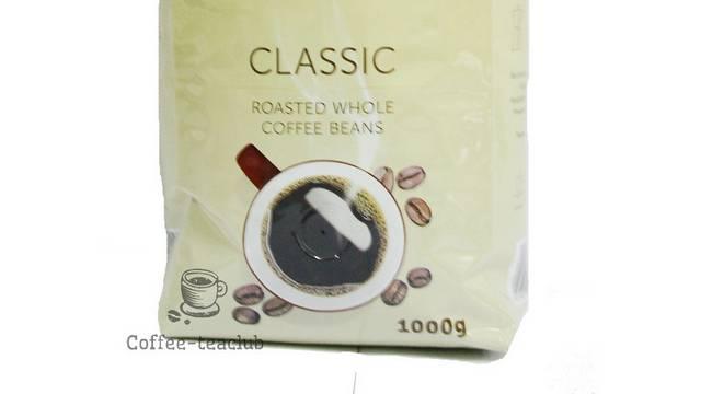 Milyen kávé van a képen?