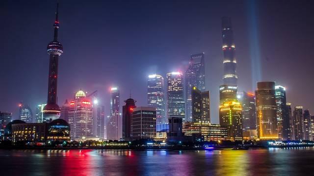 Melyik a legnagyobb kínai város?