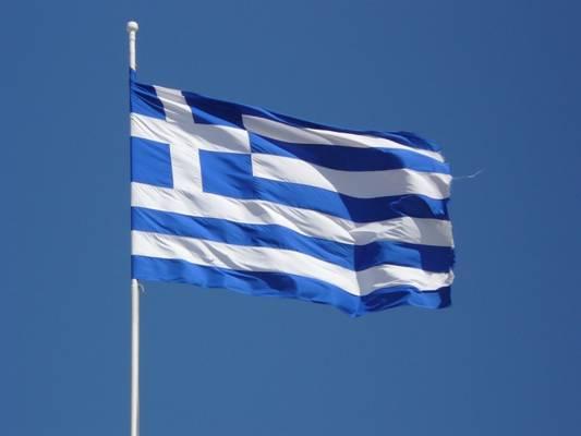 Görögország zászlaja?