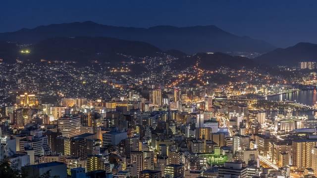 Nagaszaki
