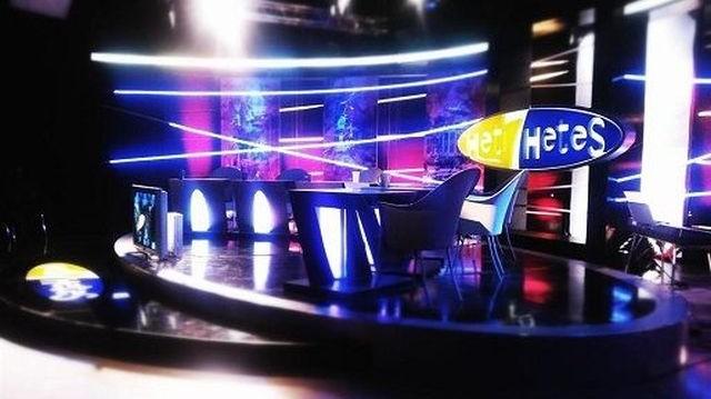 Ki volt a Heti Hetes első műsorvezetője?