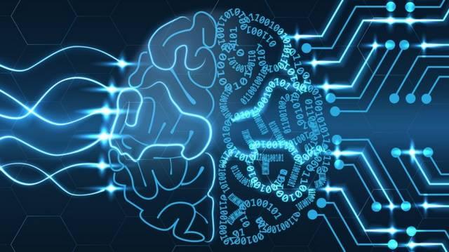 Mi a mesterséges intelligencia rövidítése?