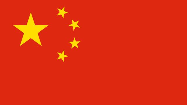 Kína lakossága megközelítőleg 1,402,567,400 fő. A Föld lakosságának 18%-át teszik ki.