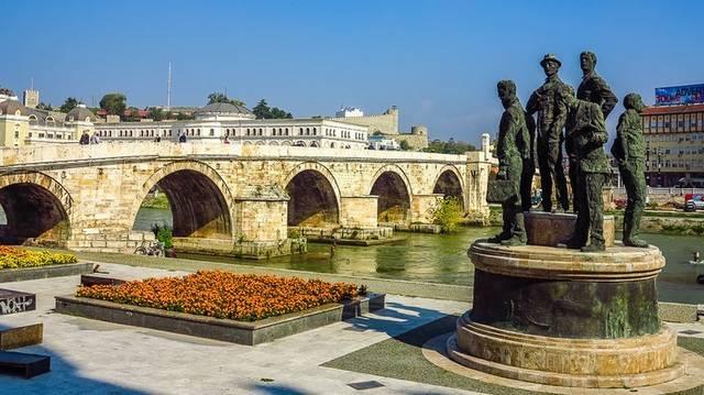Mi Észak-Macedónia fővárosa?