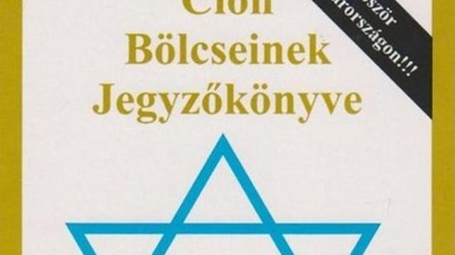 A Cion bölcseinek jegyzőkönyve bár hamisítvány, mégis az antiszemitizmus alapművévé vált. Az írás szerint melyik városban hangzik el az a (12) beszéd, melyről a jegyzőkönyv készült?
